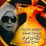 Sufi Spirit Sabah Gharib Arabic Music Cd