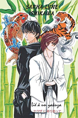 Lié à un Yakuza: Shonen ai