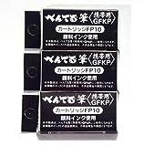 Pentel Pocket Fude Brush Pen Refills (FP10-A), Black Ink, × 3 Pack/total 12 Refills (Japan Import) [Komainu-Dou Original Package] by Pentel