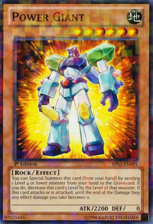 YuGiOh Power Giant (BP02EN091) Battle Pack 2 War of the