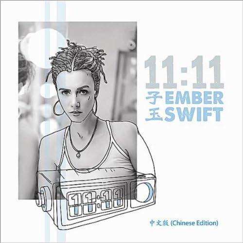 Ember Swift