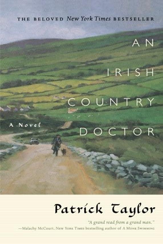 宇宙船落とし穴光景An Irish Country Doctor (Irish Country Books)