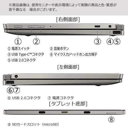 dynabook(ダイナブック)『KZ11/P(W6KZ11TPGA)』