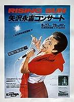 RISING SUN 矢沢永吉コンサート ポスター