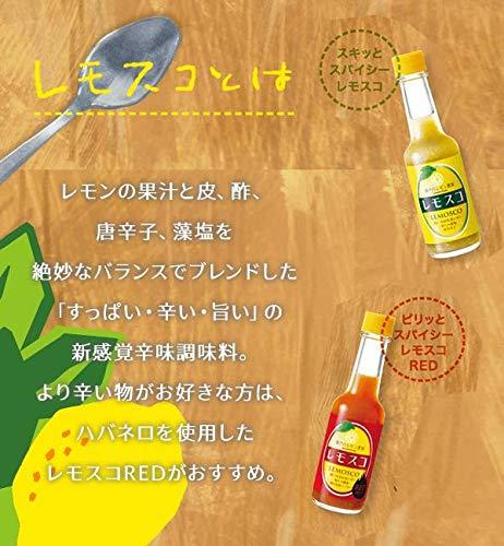 ヤマトフーズ『瀬戸内レモン農園レモスコREDサウザンドレッシング』