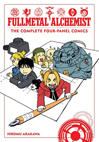 Fullmetal Alchemist: The Complete Four-Panel Comics, Vol. 1