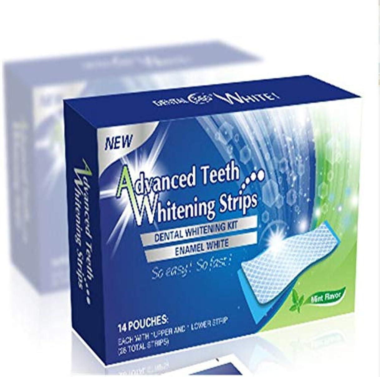 BOIROS 【2019年最新品】DEゲルストリップス 歯シート 歯パッチ 歯ホワイトニング 2パック14セット28枚入り