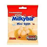 Nestle Milkybar Mini Easter Eggs 80g (Pack of 3) - ネスレミルキーバーミニイースターエッグ80g(3個パック)
