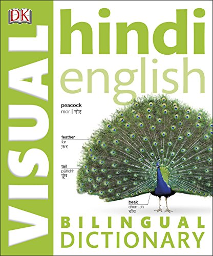 Hindi English Bilingual Visual Dictionary (DK Bilingual Dictionaries)