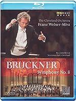 Symphony No. 8 [Blu-ray] [Import]