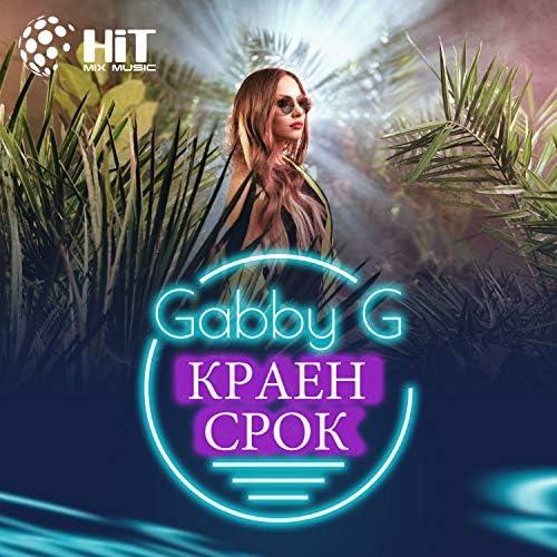Gabby G