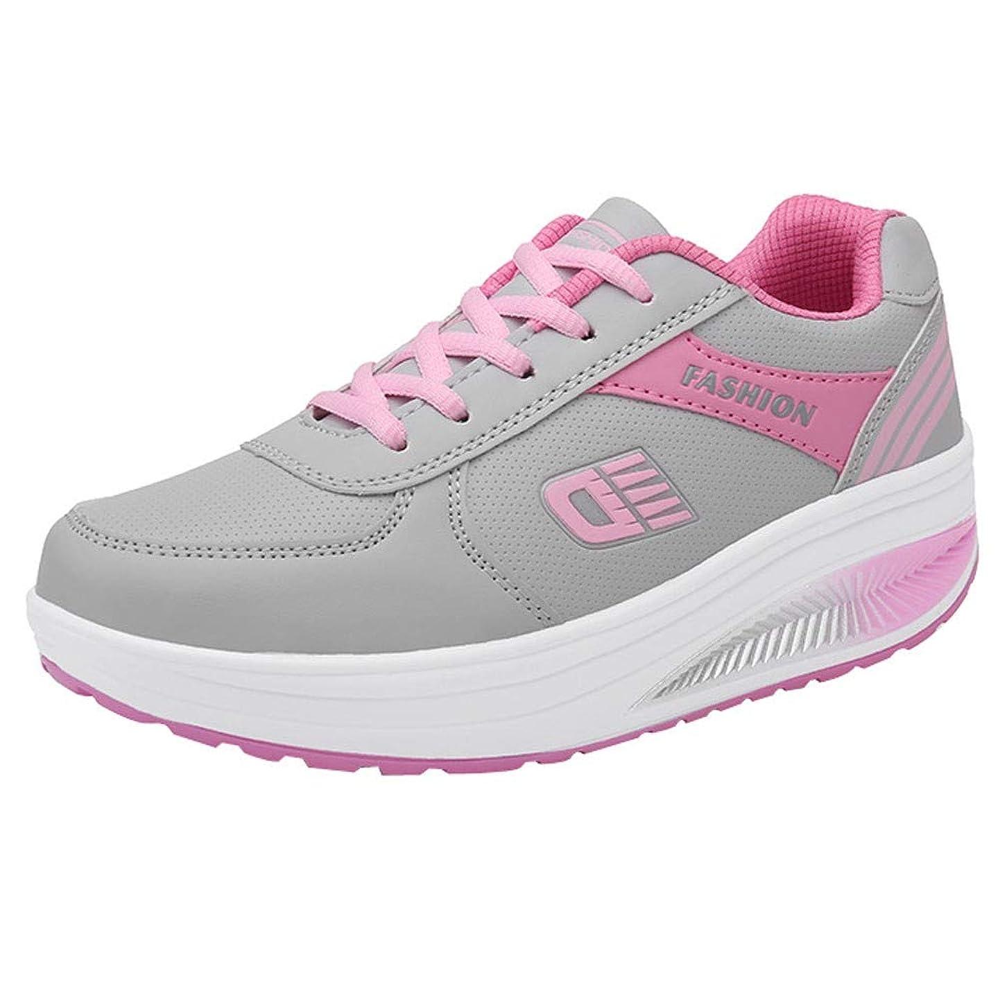 安らぎここに吹きさらしランニングシューズ スニーカー レディース メンズ ジョギングシューズ 運動靴 軽量 防水 通学靴 [春の屋] ファッション女性はソフトボトムロッキングシューズスニーカーを高める高校生ランニングシューズ