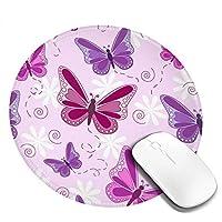 ピンクの蝶 マウスパッド 丸型 20cm 滑り止め 防水 おしゃれ 洗える ビジネス用 家庭用 ゲーム用