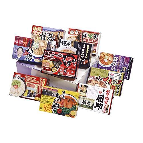 時間待ちの繁盛店ラーメン 20食 【ラーメン 乾麺 ギフト セット ギフトセット 詰め合わせ】