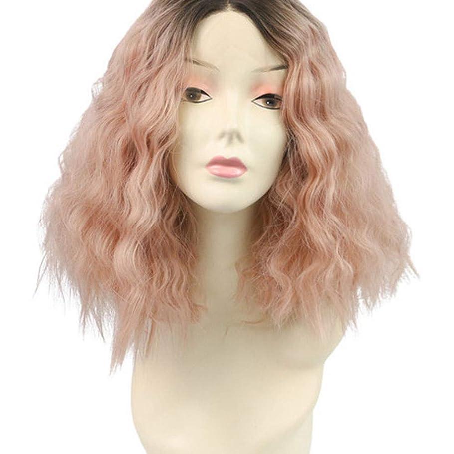 投資する実用的療法Yrattary ライトピンクスモールロールトウモロコシマストショルダーカールミディアムスモールウェーブロールウィッグ女性の日常的なドレス複合ヘアレースウィッグロールプレイングかつら (色 : Light pink)