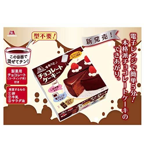 森永製菓チョコレートケーキセット205g×6個