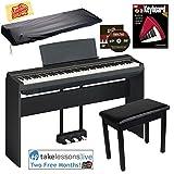 Best Digital Pianos - Yamaha P-125 Digital Piano - Black Bundle Review