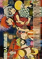 アニメ暗殺教室DIY5Dダイヤモンド絵画クロスステッチフルドリルクリスタルラインストーン刺繡写真アートクラフト家の壁の装飾ギフトバー