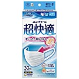 (日本製 PM2.5対応)超快適マスク プリ-ツタイプ ふつう 30枚入(unicharm)