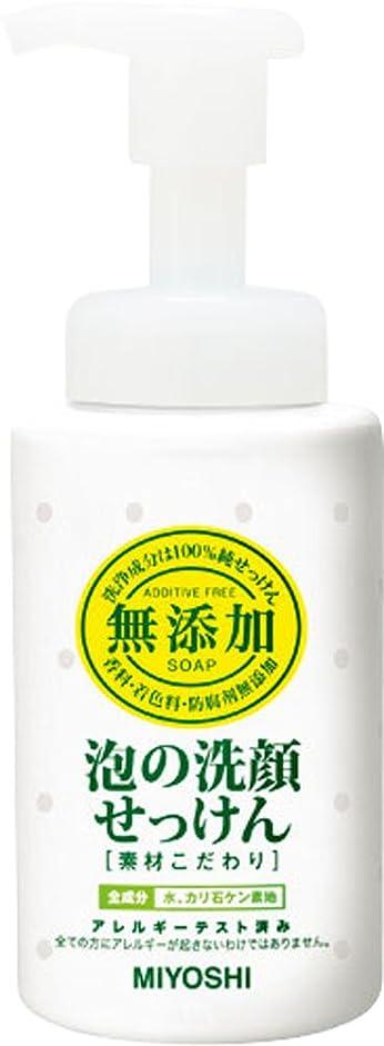 破滅実験的広告主無添加 素材こだわり 泡の洗顔せっけん 200ml