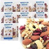 豪華5種の ミックスナッツ & フルーツ 25g x 36袋 トレイルミックス 小分け (アーモンド カシューナッツ クルミ レーズン クランベリー