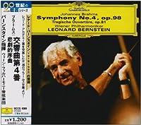 Brahms: Symphony No. 4 by Leonard Bernstein & Vienna Po