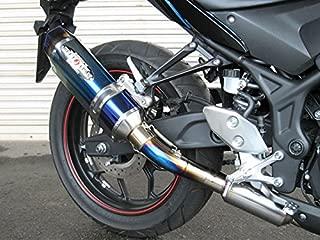 ビートジャパン NASSERT Evolution Type II フルエキゾーストマフラー サイレンサー:ブルーチタン MT-25 YZF-R25