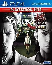 Yakuza Kiwami - PlayStation Hits - PlayStation 4