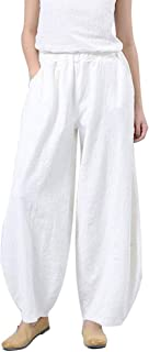 Soojun Women's Cotton Linen Baggy Pull On Harem Pants with Pockets