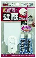 くりぴたフック壁紙用(M) (白)1セット 耐荷重2kg (白)
