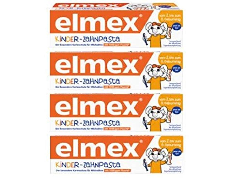 記憶緊張する緩む4本セット elmex エルメックス 子供用 歯磨き粉 50ml (2歳~6歳)【並行輸入品】