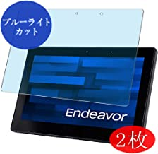 【2 Pack】 Synvy Anti Blue Light Screen Protector for EPSON Direct Endeavor TN40 11.6