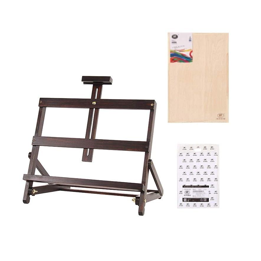 レザーモットー類人猿YY 8Kスケッチパッドと8Kスケッチ紙、調整可能なポータブル木製アーティストワークステーションスケッチイーゼルとデスクトップイーゼル