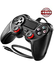 PS4 コントローラーjasmile 有線接続 高耐久ボタン 二重振動 人間工学 最新版システム対応 ゲームパット PS3対応 PC対応 ゲームコントローラー 日本語説明書付き