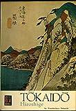 TOKAIDO―Hiroshige (COLOR BOOKS ENGLISH EDITIONS 2)
