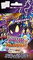 パズル&ドラゴンズTCG スターターデッキ PDS-04 第2弾 夜来の道化龍