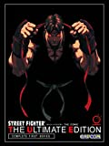 Street Fighter - The Ultimate Edition (The Ultimate Editon)