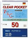 マルマン リフィル クリアポケット 1ポケット A4 2穴 50枚 透明 ポケット L462F