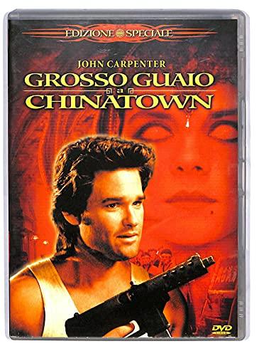 EBOND Grosso Guaio a Chinatown DVD EDizione Speciale 2 Dischi