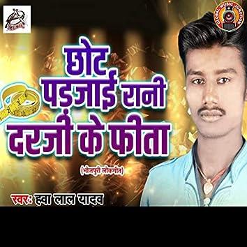 Chhot Padjaai Rani Darji Ke Fita - Single