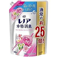 レノア 本格消臭 柔軟剤 フローラルフルーティーソープ 詰め替え 約2.5倍(1030mL)×7個