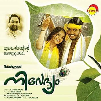Nivedyam (Original Motion Picture Soundtrack)
