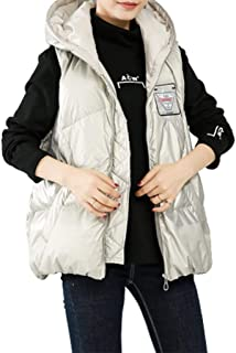 Womens Vest Lightweight Sleeveless Casual Full Zip Down Jacket, Winter Warm Hooded Outerwear with Pockets, Two Colors Optional (Color : White, Size : XXL)