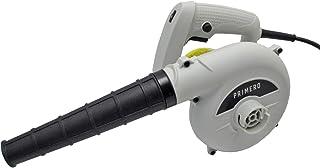【Amazon.co.jp 限定】Primero(プリメロ) 家庭用 小型 風量調節ブロワ AC100V BW-300AZA