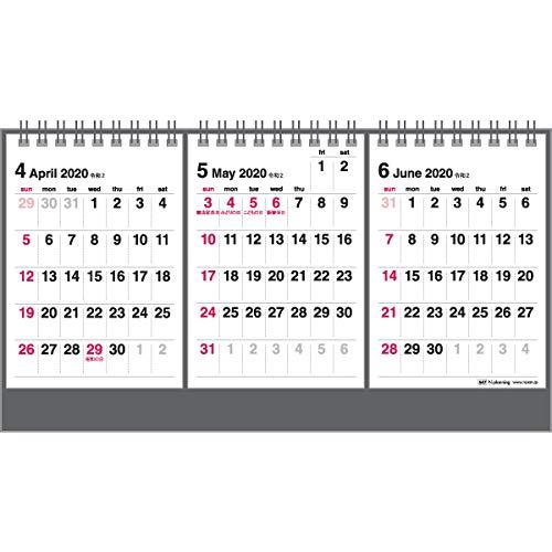 【2020年版 4月始まり】卓上カレンダー ホワイト 3マンス CTN-547