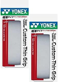 YONEX(ヨネックス) スーパーレザー カスタムシングリップ 2個組 グリップテープ グレー AC127-010-2SET