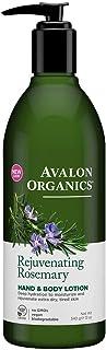 Avalon Organics Rosemary Hand & Body Lotion 340g (Pack of 2) - (Avalon) ローズマリーハンド&ボディローション340グラム (x2) [並行輸入品]