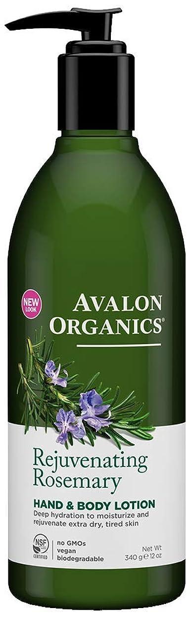 アルミニウム翻訳あまりにもAvalon Organics Rosemary Hand & Body Lotion 340g (Pack of 2) - (Avalon) ローズマリーハンド&ボディローション340グラム (x2) [並行輸入品]
