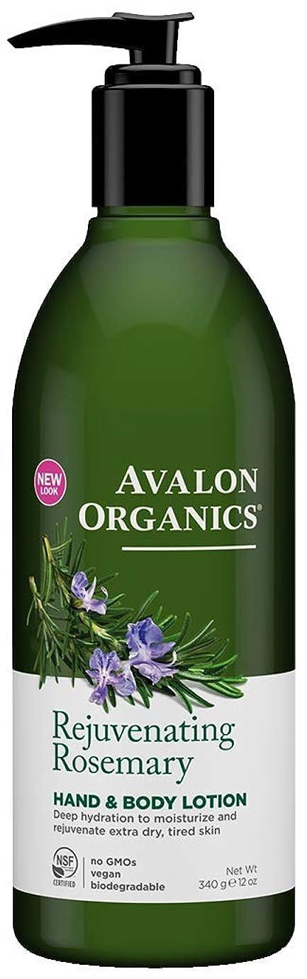 進化するスラム船酔いAvalon Organics Rosemary Hand & Body Lotion 340g (Pack of 2) - (Avalon) ローズマリーハンド&ボディローション340グラム (x2) [並行輸入品]