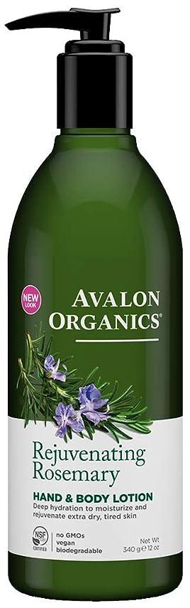 先見の明ずっと鏡Avalon Organics Rosemary Hand & Body Lotion 340g (Pack of 2) - (Avalon) ローズマリーハンド&ボディローション340グラム (x2) [並行輸入品]